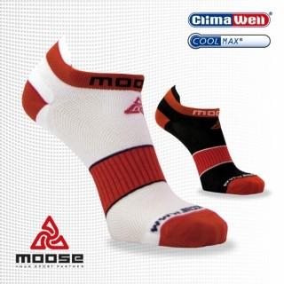 SNEAKER extra nízké ponožky Moose