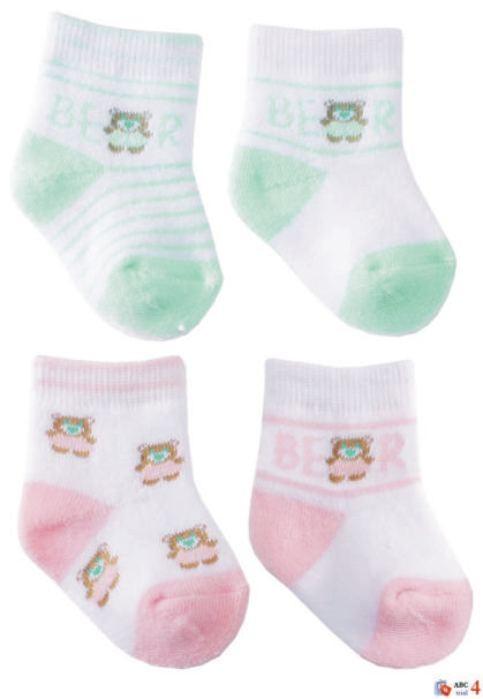 Froté Baby kojenecké bavlněné ponožtičky RS