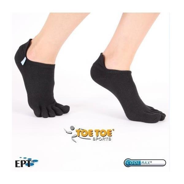 Běžecké nízké prstové ponožky ToeToe