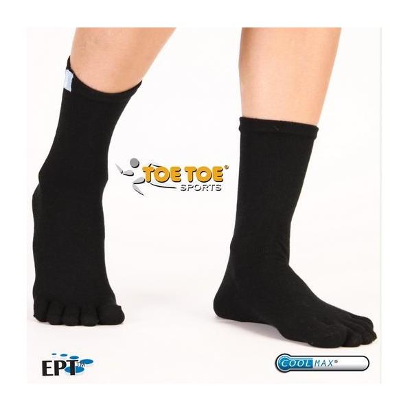 LINER ANKLE sportovní prstové ponožky ToeToe - Ponožkožrout.cz ... 7f8cb93d69